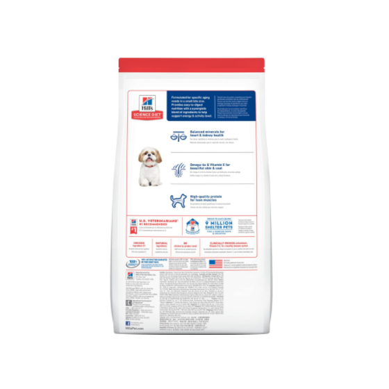 DIAMOND NATURALS ADULTO CORDERO Y ARROZ 18 KG / 40 LBS